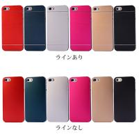 IGUARDIAN iPhone5 iphone5s iphone5s ケース アルミ ケース