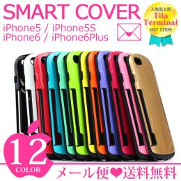 iphone6 plus iphone5S iphone5 ケースアイフォン6 アイフォン6プラス